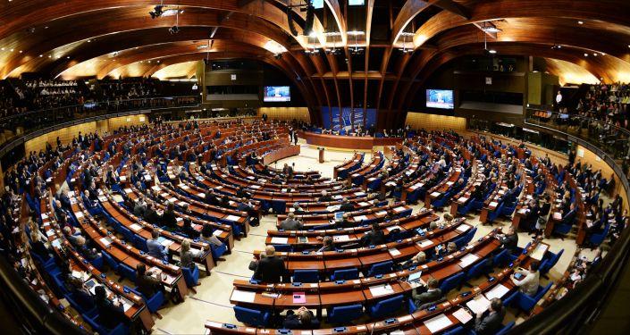 Парламентская ассамблея Совета Европы в Страсбурге, архивное фото