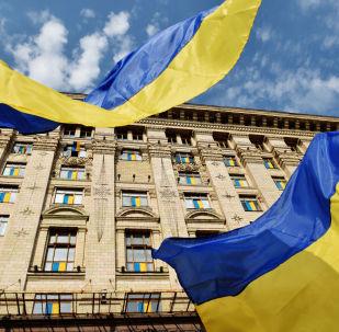 Ukrainas karogs. Foto no arhīva