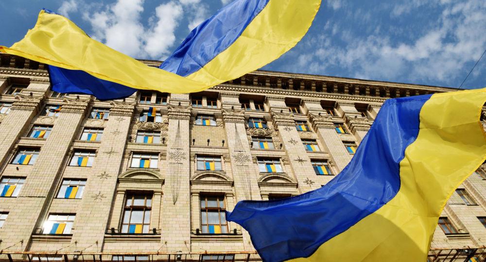 Karogi pie Kijevas pilsētas administrācijas. Foto no arhīva