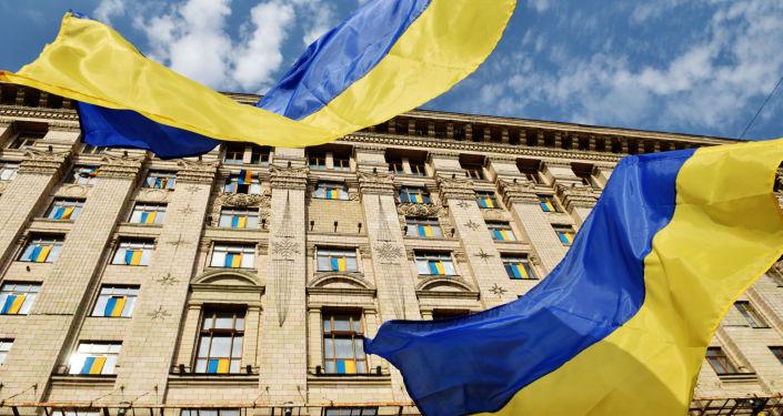 Украинский флаг, архивное фото