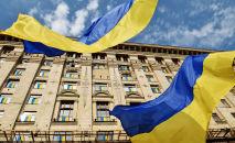 Karogi pie Kijevas pilsētas administrācijas