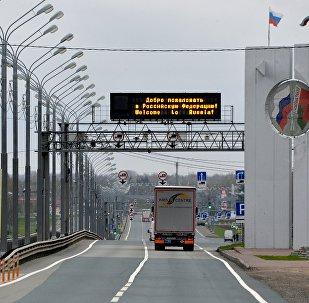 Граница Белоруссии и России
