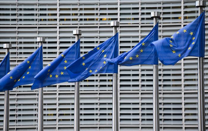 ES karogi