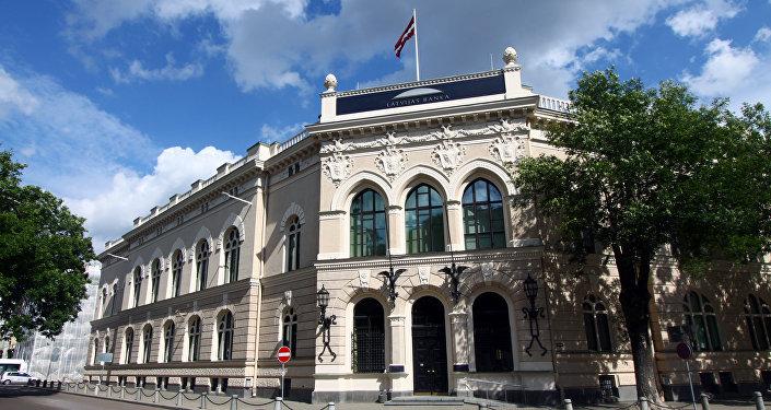 Latvijas banka. Foto no arhīva
