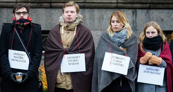 Протестующие студенты