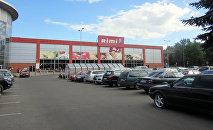 Гипермаркет Rimi
