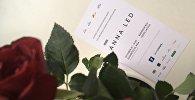 Ielūgums Annas Led kolekcijas demonstrācijai Rīgas Modes nedēļas ietvaros