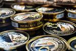 Рижские шпроты, архивное фото