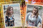 Пропавшие несовершеннолетние девушки Cабина Иванова (справа) и Роза Синявская