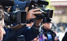 Žurnālisti