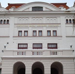 Lietuvas Krievu drāmas teātris