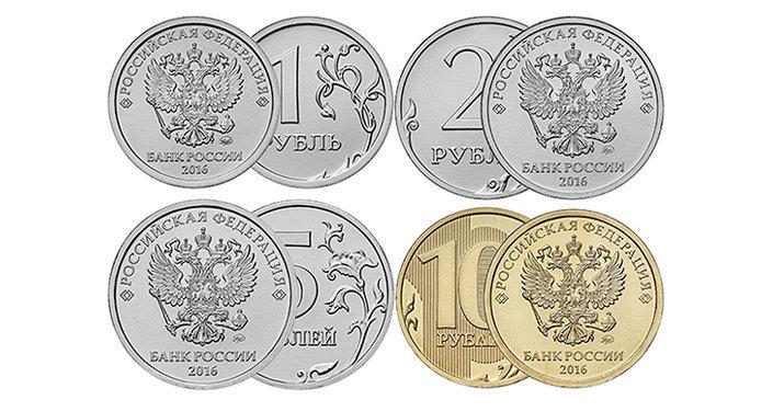 Новый аверс российского рубля