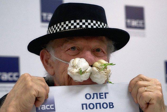 Артист цирка клоун Олег Попов