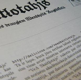 Архивное фото газета на латышском языке