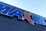 Логотип торговой сети магазинов Maxima, архивное фото
