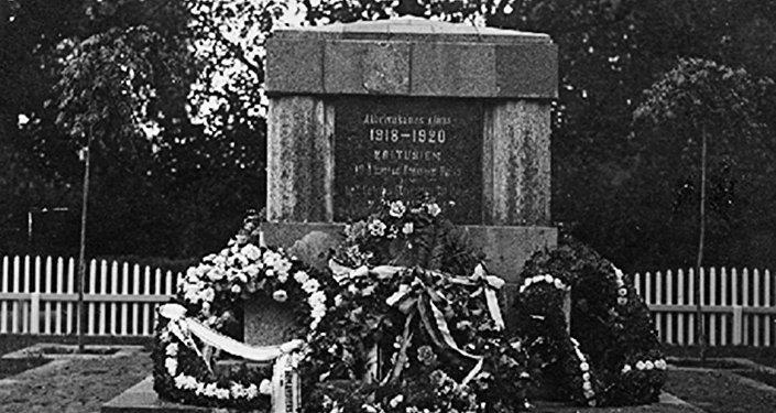 Памятник солдатам 10-го Айзпутского пехотного полка Земгальской дивизии  в Даугавпилсской крепости