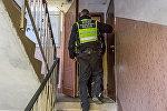 Рижская муниципальная полиция