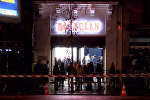 Батаклан в годовщину теракта: очереди на концерт и полицейские у входа