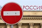 Знак запрета, архивное фото