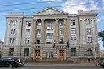 Ārlietu ministrija. Foto no arhīva