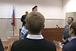 Вердикт по делу Алексея Улюкаева: кадры из зала суда