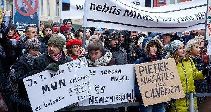 Pikets pret MUN Rīgā.