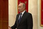 Путин назвал деградацией демократии резолюцию ЕП о противодействии российским СМИ