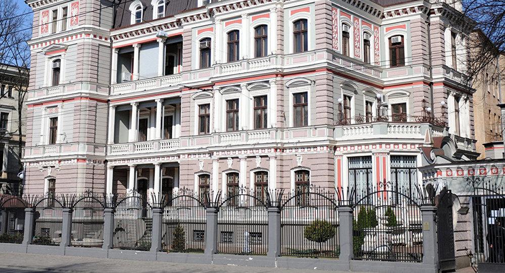 Посольство РФ в Латвии