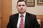 Посол Латвии в Украине Юрис Пойканс