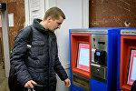 Алексей Стетюха в метро