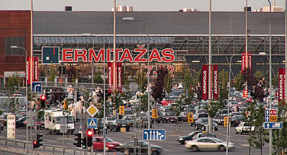 Торговый центр за100 млн евро построят вРиге