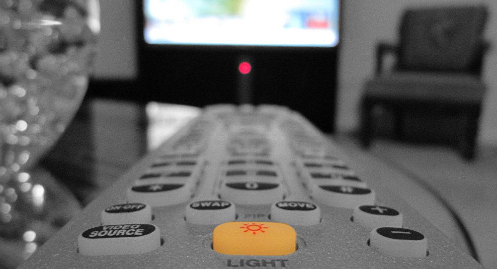 Televīzijas programma. Foto no arhīva