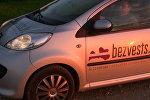 Автомобиль добровольческого движения Bezvests.lv