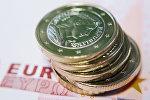 Латвийские евро, архивное фото