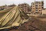 Мобильный госпиталь Минобороны РФ в Алеппо подвергся обстрелу, архивное фото