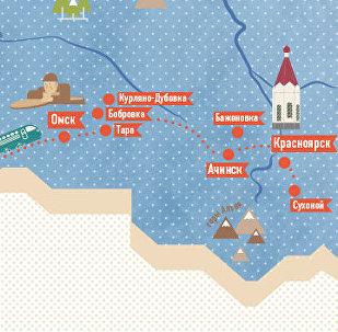 Карта для Наивных путешественников