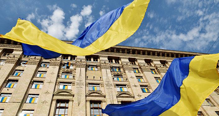 Ukrainas karogi. Foto no arhīva.