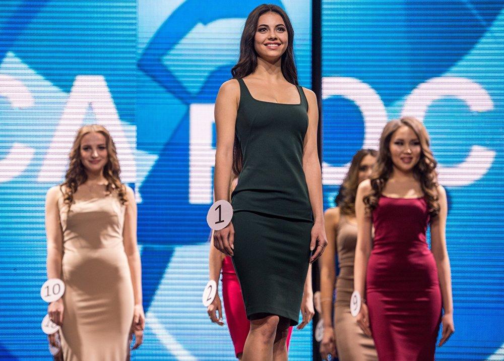 Konkursa Krievijas lepnums 2016 fināls