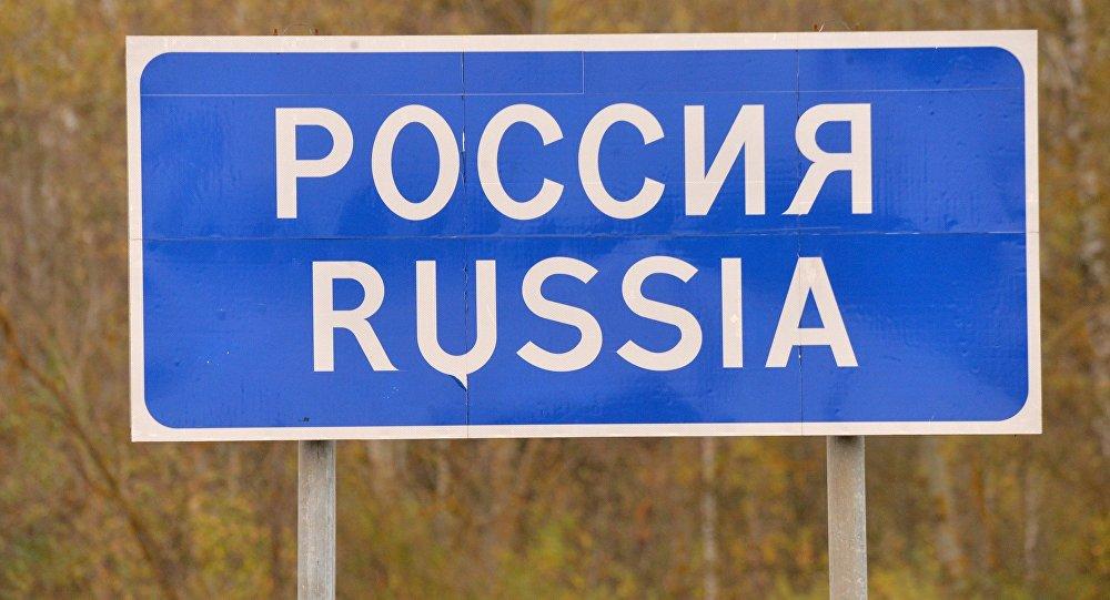 Krievija