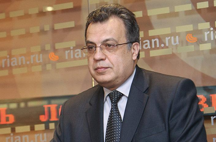 Российский посол в Анкаре Андрей Карлов, архивное фото