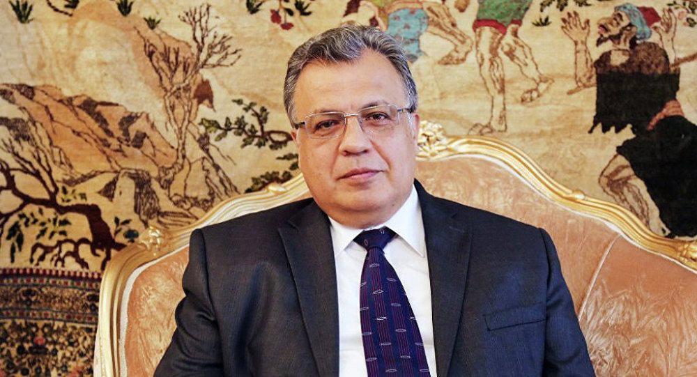 Очевидцем убийства Андрея Карлова стал посол Кыргызстана