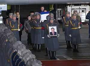 Krievijas un Turcijas ārlietu ministri Maskavā sagaidīja lidmašīnu ar Andreja Karlova mirstīgajām atliekām