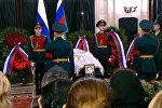 В Москве простились с послом России в Турции Андреем Карловым