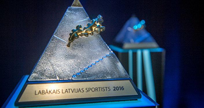 Ежегодная премия Латвии в области спорта