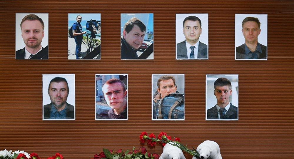 Aviokatastrofā bojāgājušo žurnālistu fotogrāfijas