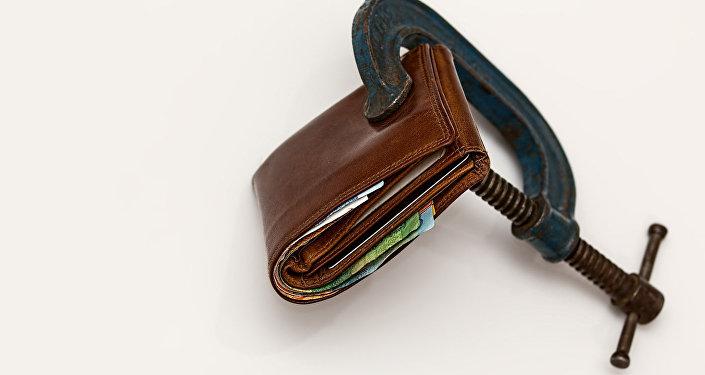 Бумажник, архивное фото
