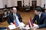 Президент Латвии Раймондс Вейонис  и посол России Владимир Вешняков на прощальной встрече