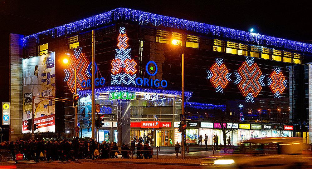 Lielveikals Origo Stacijas laukumā