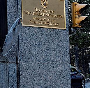 Krievijas vēstniecība Vašingtonā