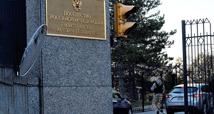 Krievijas vēstniecības ēka Vašingtonā, ASV. Foto no arhīva